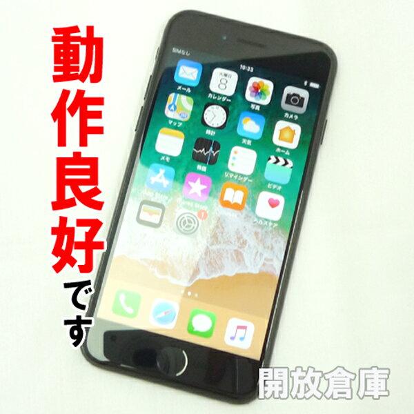 【中古】動作良好 Softbank Apple iPhone7 128GB MNCP2J/A ジェットブラック【白ロム】【355852080203503】【利用制限: ▲】【iOS 11.3.1】【スマホ】【山城店】