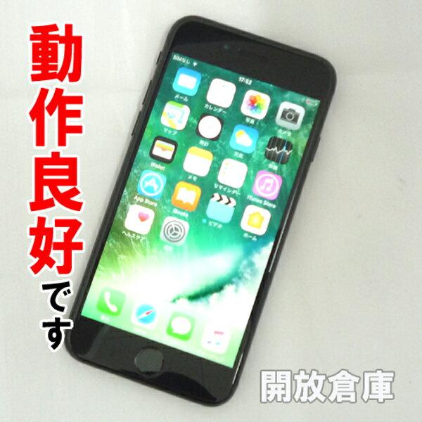 【中古】動作良好です au Apple iPhone7 128GB MNCK2J/A ブラック【白ロム】【355339081428602】【利用制限: ▲】【iOS 10.2.1】【スマホ】【山城店】