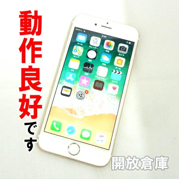 【中古】動作良好です Softbank Apple iPhone6S 64GB MKQQ2J/A ゴールド【白ロム】【353268072841154】【利用制限: ○】【iOS 11.2.1】【スマホ】【山城店】
