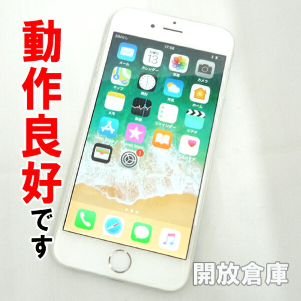 【中古】動作良好です docomo Apple iPhone6 64GB MG4H2J J/A シルバー【白ロム】【352091074310296】【利用制限: ○】【iOS 11.1.2】【スマホ】【山城店】