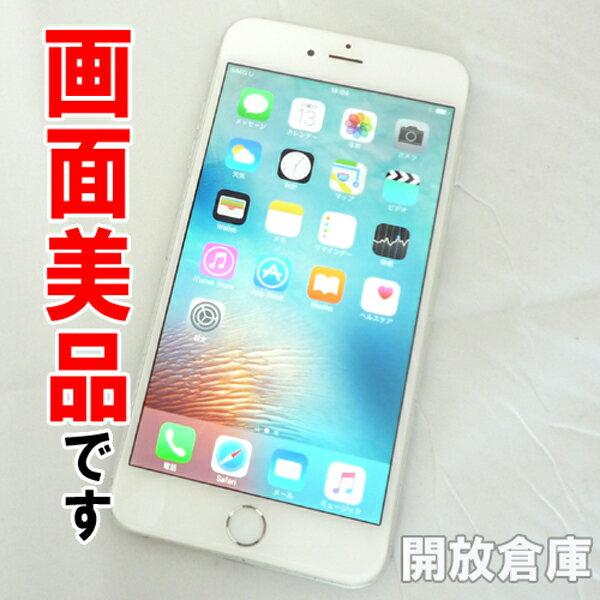 【中古】画面美品 docomo Apple iPhone6 Plus 128GB MGAE2J/A シルバー【白ロム】【354438060309576】【利用制限: ○】【iOS 9.3.4】【スマホ】【山城店】