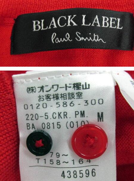 【中古】【レディース古着】BLACKLABELPaulSmithブラックレーベルポールスミスL/Sカーディガンサイズ:M/カラー:レッド/長袖【山城店】