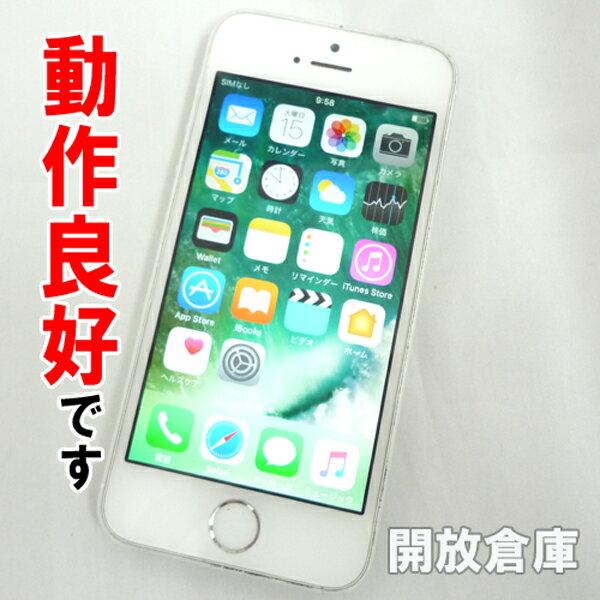 【中古】動作良好です au Apple iPhone5S 16GB ME333J/A シルバー【白ロム】【352003063229668】【利用制限: ◯】【iOS 10.2.1】【スマホ】【山城店】