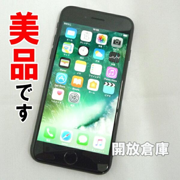 【中古】美品です au Apple iPhone7 32GB MNCE2J/A ブラック【白ロム】【355846080763615】【利用制限: ▲】【iOS 10.3.3】【スマホ】【山城店】
