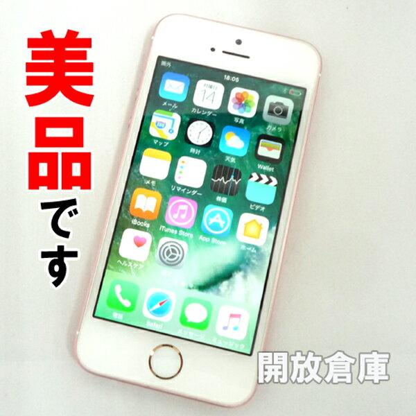 【中古】美品です Softbank Apple iPhone SE 64GB MLXQ2J/A ローズゴールド【白ロム】【358634072174877】【利用制限: ▲】【iOS 10.1.1】【スマホ】【山城店】