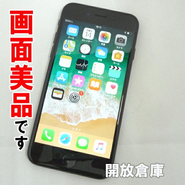 【中古】画面美品 Softbank Apple iPhone7 128GB MNCP2J/A ジェットブラック【白ロム】【355335082549644】【利用制限: ○】【iOS 11.2.5】【スマホ】【山城店】