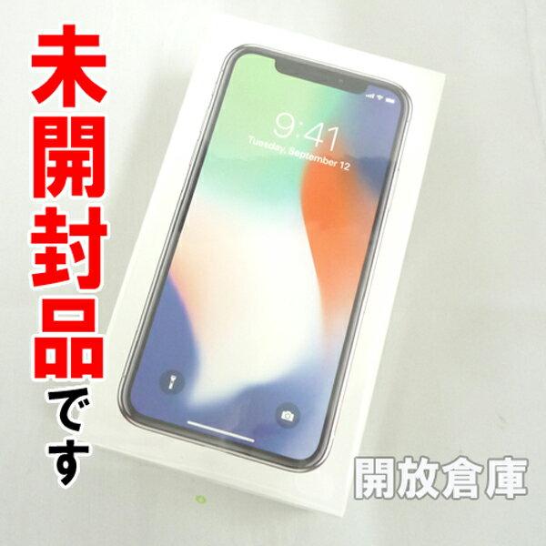 【中古】未開封品です docomo Apple iPhone X 64GB MQAY2J/A シルバー【白ロム】【356739085763798】【利用制限: ▲】【-】【スマホ】【山城店】