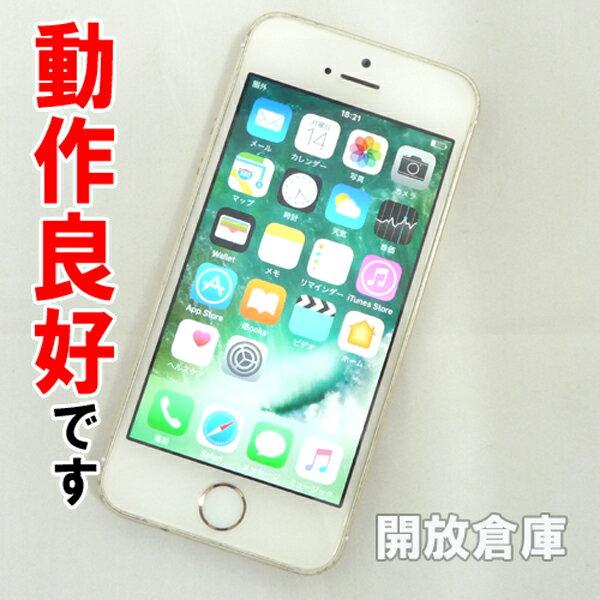 【中古】動作良好です Softbank Apple iPhone5s 16GB ME334J/A ゴールド【白ロム】【358809058291677】【利用制限: ○】【iOS 10.3.3】【スマホ】【山城店】