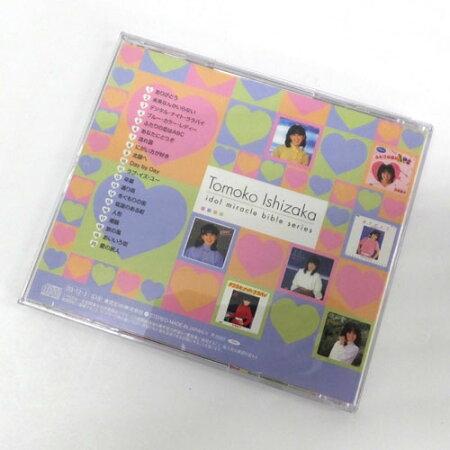 【中古】アイドル・ミラクルバイブルシリーズ/石坂智子/邦楽CD【CD部門】【山城店】