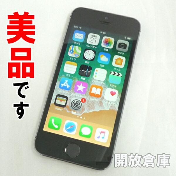 【中古】美品です Softbank Apple iPhone5s 16GB NE332J/A スペースグレイ【白ロム】【352004061717985】【利用制限: ○】【iOS 11.1】【スマホ】【山城店】