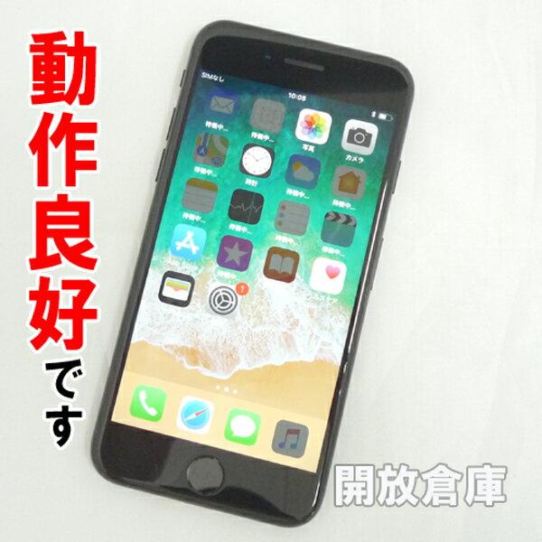 【中古】動作良好 docomo Apple iPhone7 128GB MNCP2J/A ジェットブラック【白ロム】【353837082834936】【利用制限: ▲】【iOS 11.2.2】【スマホ】【山城店】