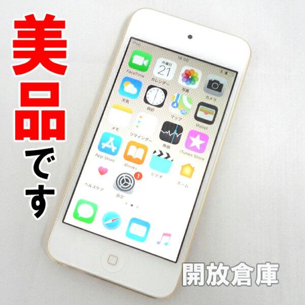 【中古】美品です iPod touch 32GB ゴールド 第6世代 MKHT2J/A 【CCQW54DNGGK9】【iOS 11.2.2】【ポータブルプレイヤー】【DAP】【山城店】