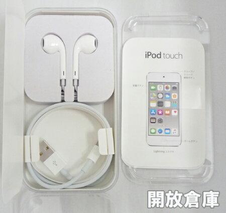 【中古】美品ですiPodtouch32GBゴールド第6世代MKHT2J/A【CCQW54DNGGK9】【iOS11.2.2】【ポータブルプレイヤー】【DAP】【山城店】
