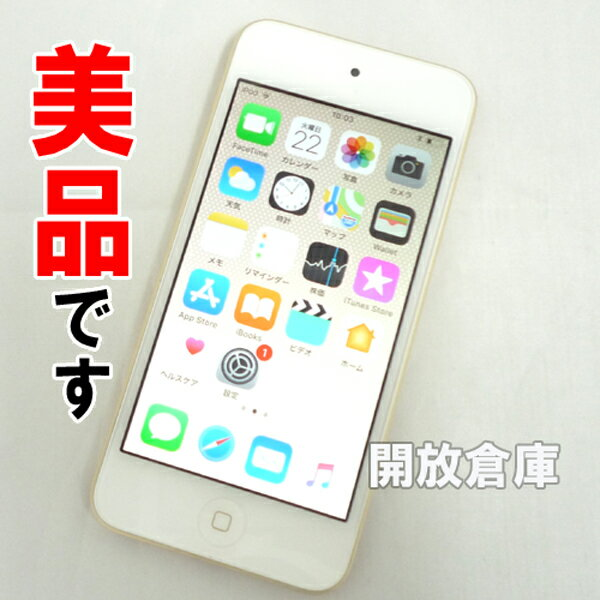【中古】美品です iPod touch 32GB ゴールド 第6世代 MKHT2J/A 【CCQV40KJGGK9】【iOS 11.2.6】【ポータブルプレイヤー】【DAP】【山城店】