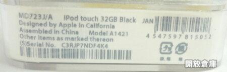 【中古】良好ですiPodtouch32GBブラック&スレート 第5世代MD723J/A【C3RJP7NDF4K4】【iOS9.3.5】【ポータブルプレイヤー】【DAP】【山城店】