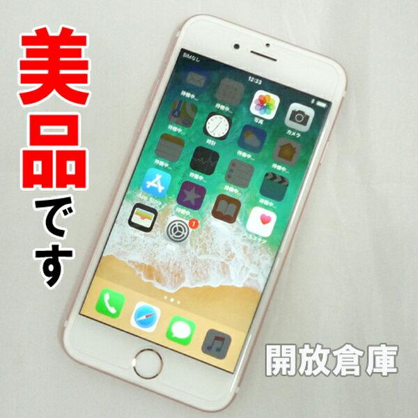 【中古】美品 SIMフリー Apple iPhone6S 64GB MKQR2J/A ローズゴールド 【白ロム】【353271077473833】【iOS 11.1.2】【MF 4.00.01】【スマホ】【山城店】