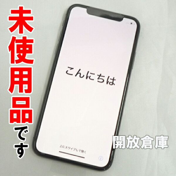 【中古】未使用品です Softbank Apple iPhone X 256GB MQC12J/A スペースグレイ【白ロム】【356741086880779】【利用制限: ▲】【-】【スマホ】【山城店】