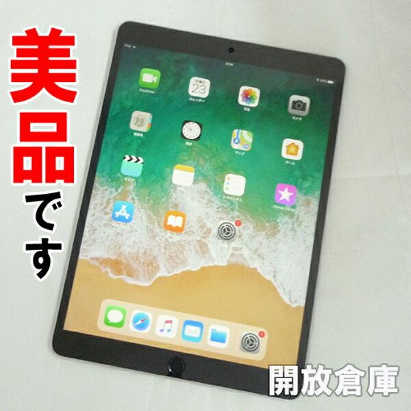 【中古】美品です softbank版 iPad Pro 10.5インチ Wi-Fi+Cellular 64GB スペースグレイ MQEY2J/A 【利用制限:▲】【iOS 11.2.1】【タブレットPC】【山城店】