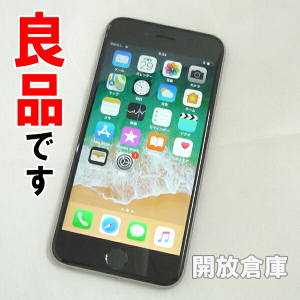 【中古】良品です SoftBank Apple iPhone6S 64GB MKQN2J/A スペースグレー【白ロム】【355426070662695】【利用制限: ○】【iOS 11.3.1】【スマホ】【山城店】
