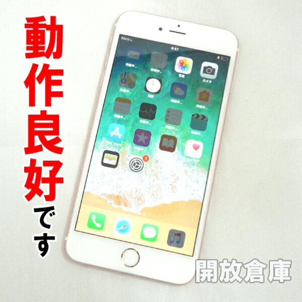【中古】動作良好 au Apple iPhone6S Plus 64GB MKU92J/A ローズゴールド【白ロム】【353328075299188】【利用制限: ○】【iOS 11.2.6】【スマホ】【山城店】