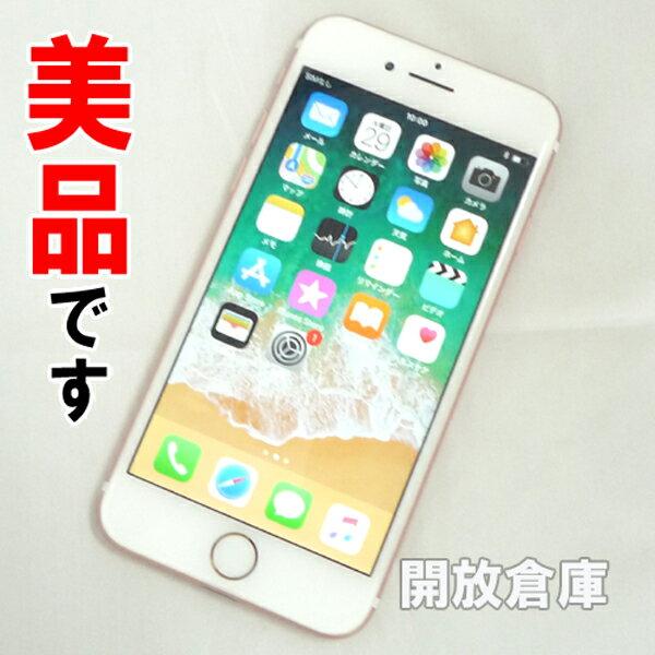 【中古】美品です Softbank Apple iPhone7 128GB NNCN2J/A ローズゴールド【白ロム】【359182078232520】【利用制限: ○】【iOS 11.3】【スマホ】【山城店】
