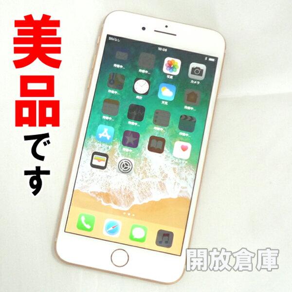 【中古】美品です docomo Apple iPhone8Plus 256GB MQ9Q2J/A ゴールド【白ロム】【356737082706109】【利用制限: ▲】【iOS 11.3.1】【スマホ】【山城店】