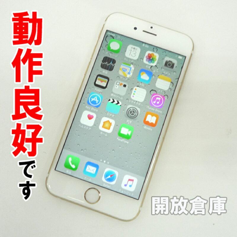 【中古】動作良好です au Apple iPhone6S 64GB MKQQ2J/A ゴールド【白ロム】【353268076248133】【利用制限: ○】【iOS 10.0.1】【スマホ】【山城店】