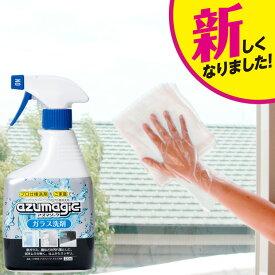 【レビュー応援!】【週替セール】CH856アズマジックガラス洗剤