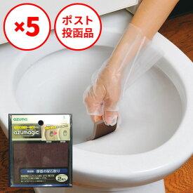 【送料無料】【5%OFF】【5袋セット】【ポスト投函品】AZ730アズマジック便器用研磨パッド
