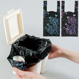 TKスマート手さげ袋エレガント(25枚×2色組)