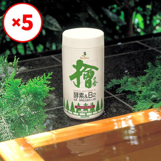 【送料無料】【14%OFF】【5個セット】TKシャワニート