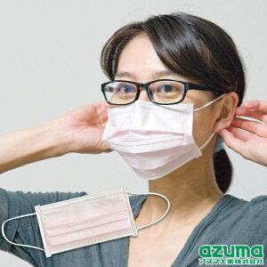 【メーカー公式店】TK女性のためのメガネくもりにくいマスク10枚 アズマ工業【マンスリーSALE】