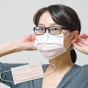 【メーカー公式店】TK女性のためのメガネくもりにくいマスク30枚 アズマ工業【マンスリーSALE】