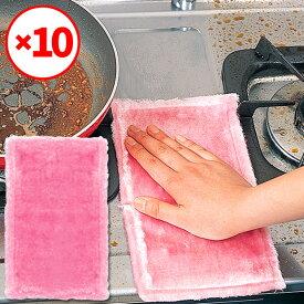【マンスリーSALE】【送料無料】【5%OFF】【10枚セット】ふしぎクロスピンク
