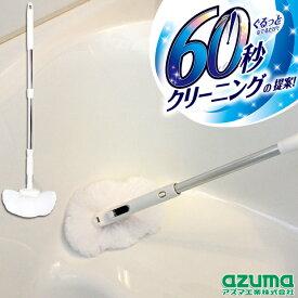 【マンスリーSALE】BT767ふわーとお風呂キーレーFM