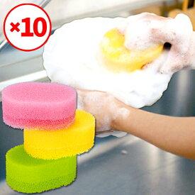 【マンスリーSALE】【送料無料】【5%OFF】【10袋セット】TK水切れの良いスポンジ・カラフル3色組