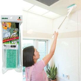【マンスリーSALE】浴室カビ取り楽絞りワイパースペアSP391(スペアのみ・柄別売り)