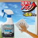 CH856アズマジックガラス洗剤