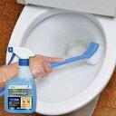 【個数限定アウトレット】【訳あり】【50%OFF】CH857アズマジックトイレ洗剤
