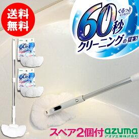 【マンスリーSALE】【送料無料】【40%OFF】【スペア2個付】ふわーとお風呂キーレーFM