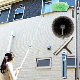 【送料無料】【7%OFF】【スペアプレゼント】高い所のお掃除セット