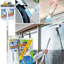 【送料無料】【5%OFF】窓網戸のラクラクお掃除セット