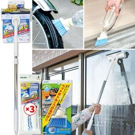 【送料無料】【5%OFF】窓・網戸のラクラクお掃除セット