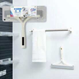【マンスリーSALE】PK764浴室水切りワイパー