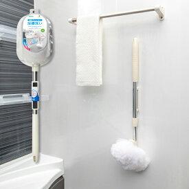 【マンスリーSALE】PK777浴槽洗いFM