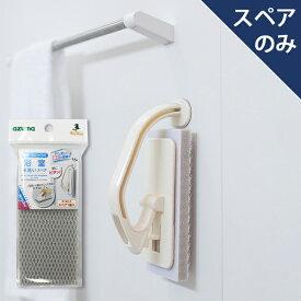 【マンスリーSALE】PK-SQA88浴室床洗い スペア(スペアのみ・本体別売り)