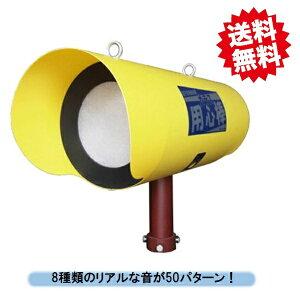 送料無料 協和テクノ カラス用心棒(KRS-100) バッテリー使用タイプ カラス専用防除機 AC100V電源対応変更可能 カラスよけ 鳥よけ 鳥害対策 鳥獣害用品 北海道・沖縄・離島出荷不可