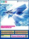 【日本全国送料無料】CCS給与計算 平成29年度版 *最新版だけをお届けします!