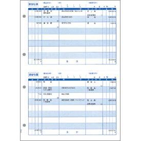 【日本全国送料無料】ソリマチ会計王純正伝票/振替伝票 SR4101