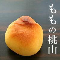 ももの桃山「桃ゆめ」10個ギフト